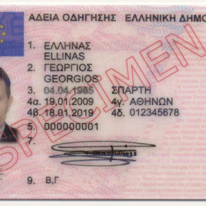 - Novelty Documents License Greece Best Driver's