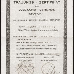 New York Marriage Certificate - Best Novelty Documents