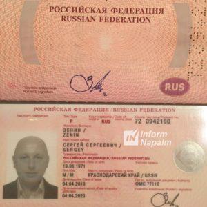 russian passport Archives - Best Novelty Documents